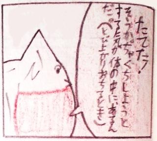 P041_a.JPG