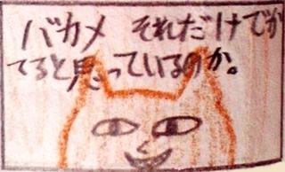 P041_b.JPG